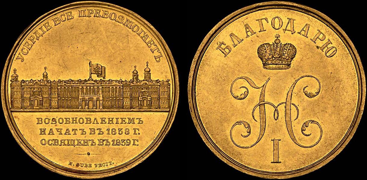 Что такое минцкабинет 100 рублей сочи купить в сбербанке
